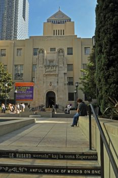 Main entrance of L.A. Central Library
